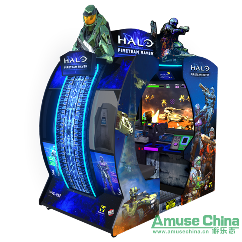 halo-fireteam-raven-2player-cabinet.png