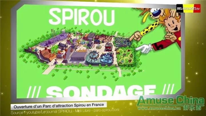 Simworx to supply three attractions to new Parc Spirou, France