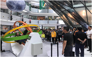 Upgrade of Science and Technology in the Naughty Castle Amusement Park, the Aerospace products of Super View Corporation Appear in Real Estate and Business Center