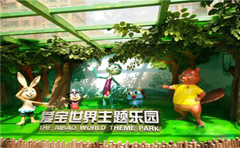 The Experience of Vibrant and Fantastic—Aibao World Wildlife Baby Theme Park opened!