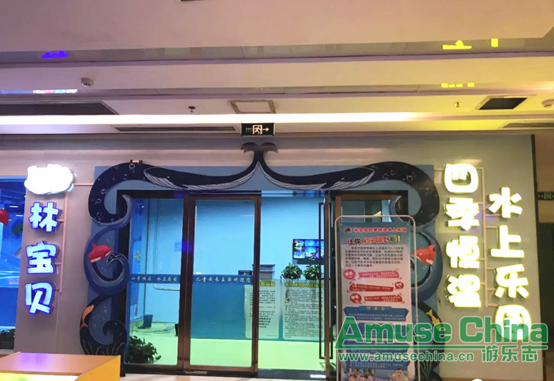 The first indoor water park in Jiangxi - BabyLin Children Water world has opened!