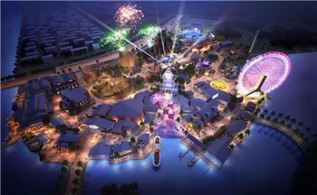 Shunde Happy Coast is expected to open in 2019