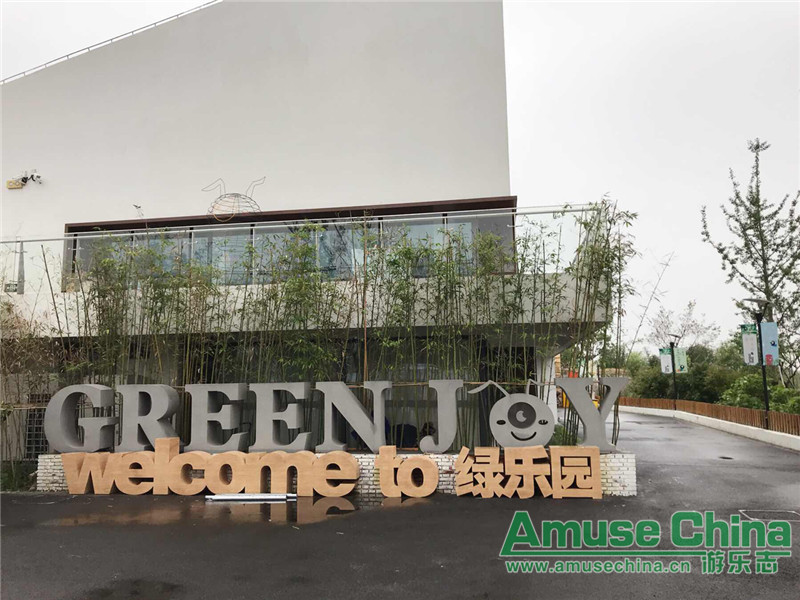 Nature Education parent-child theme park - Zhouzhuang Green Joy has opened!