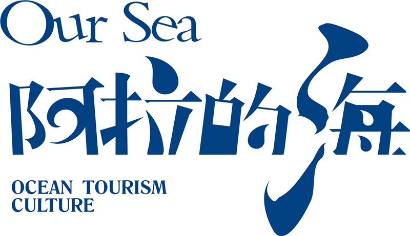 """Xiangshan """"Our Sea"""" water park was put into operation in June this year"""