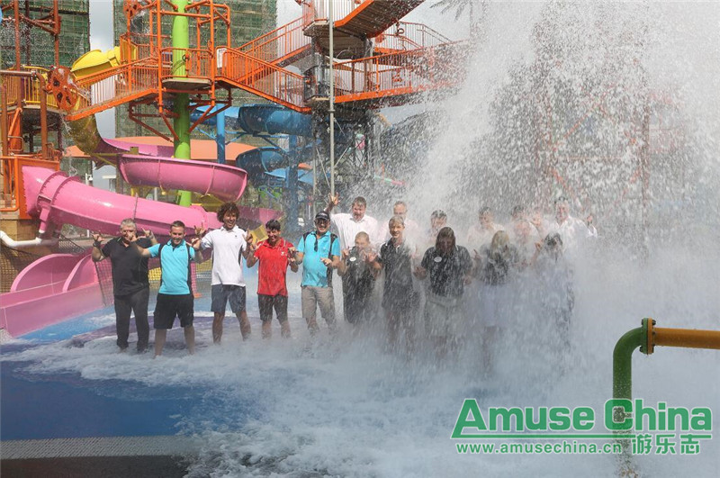 Australian Super Water Park opened in Haikou, Hainan!