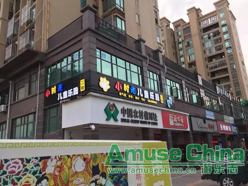Dongshan tiny time Children Park has opened!