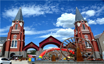 Huanle Valley Amusement Park officially opened in Hebei Pingquan City!