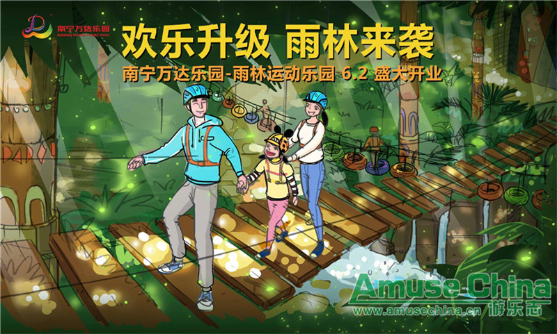 Nanning 6,000m2 indoor Rainforest Park has opened!