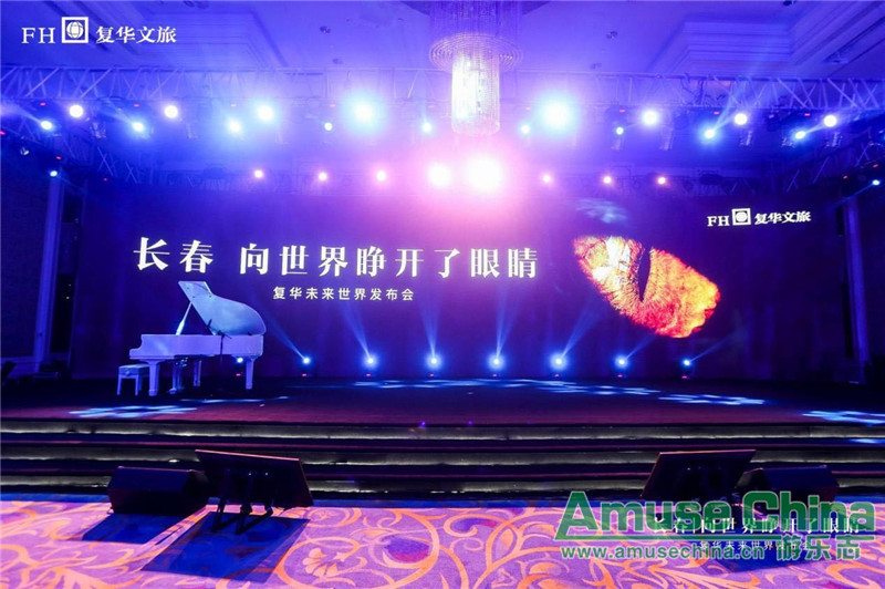 "To create six indoor theme parks, ""Changchun Fuhua Future World"" will open soon!"